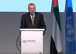 Yury Fedotov delivering message by the UN Secretary-General for CoSP8