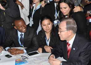 UNAOC 5th Global Forum Youth Event