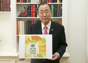 What is the Climate Summit on 23 September 2014 about?